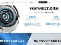FXGT クレジットカード 入金 評判 安全性